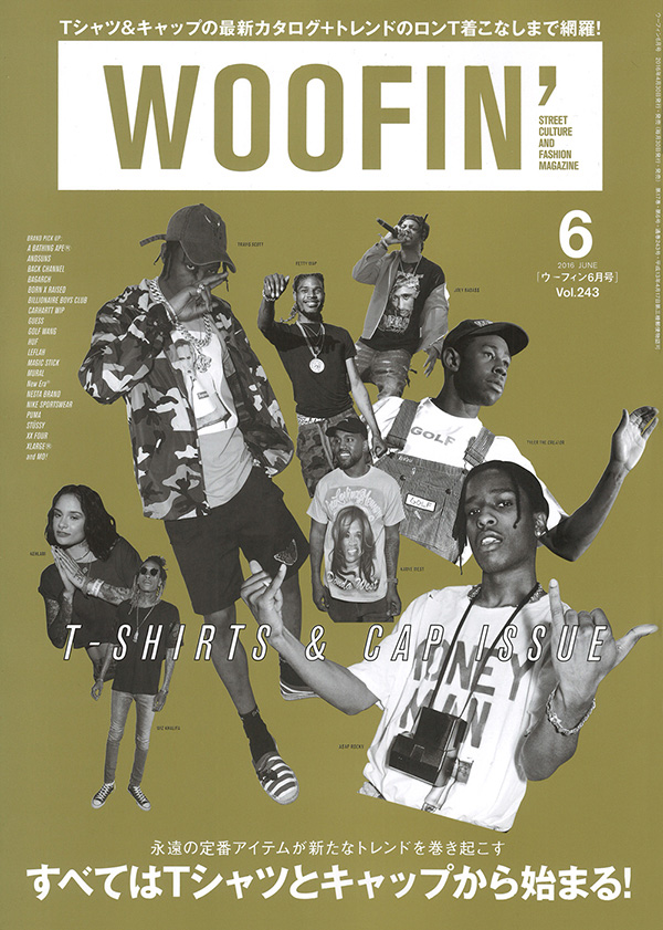 woofin1